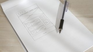 ワイヤーフレーム=ページ構成のイメージ画像
