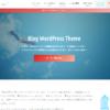 OPENCAGE(オープンケージ)公式サイト